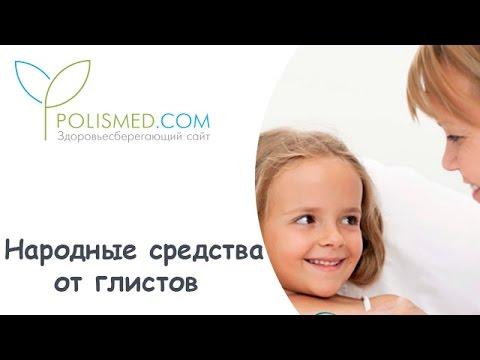 Глисты у ребенка – как выявить паразита?