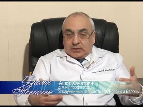 Описторхоз: методы диагностики