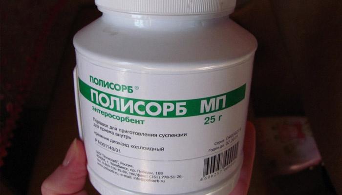 Как принимать полисорб для очищения организма, инструкция по применению (как пить, цена, отзывы врачей)