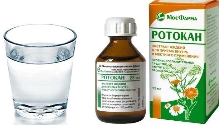 ротокаин