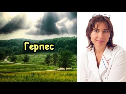 Герпес восьмого типа: симптоматика, диагностика и лечение