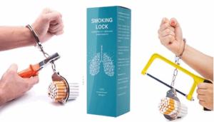 Мне помог от табачной зависимости
