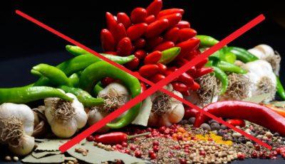 Запрет на острую пищу