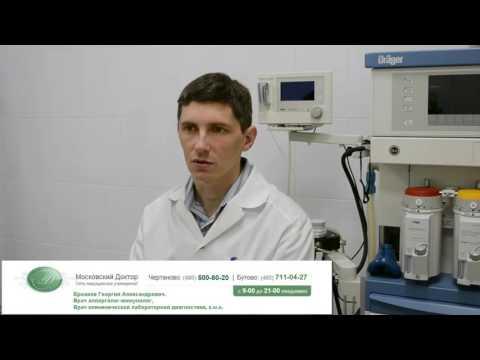 Характеристика герпеса 4 типа: клиническая картина, диагностика и лечение