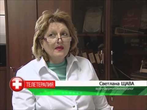 Причины появления и способы лечения герпеса на лице