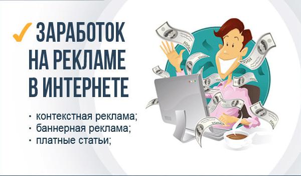 История создания блога или как сайт принес мне 50 000 рублей