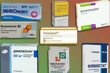Таблетки для лечения кандидоза